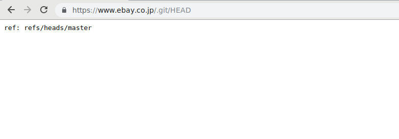 eBay leaks git repo